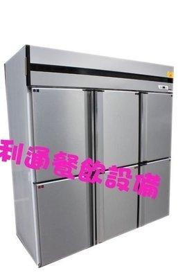 《利通餐飲設備》六門風冷半凍半藏冰箱 內304