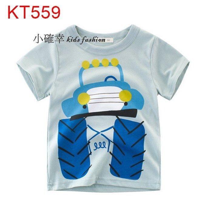 小確幸衣童館 KT559 夏季新款純棉吉普車水印圖短袖棉T 休閒舒適