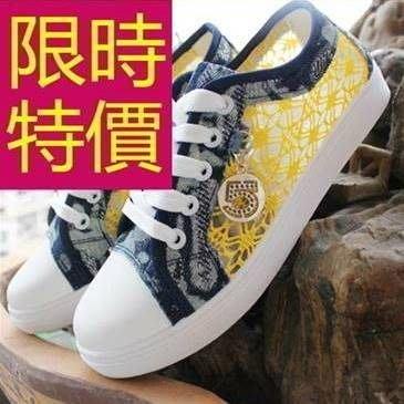 女休閒平底帆布鞋-品味好穿新款甜美女鞋子2色54y13[獨家進口][米蘭精品]