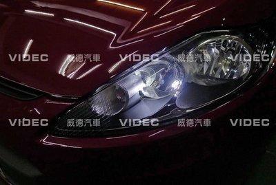 巨城汽車精品 FORD 福特 NEW FIESTA 17晶 小燈 爆亮板  新竹威德