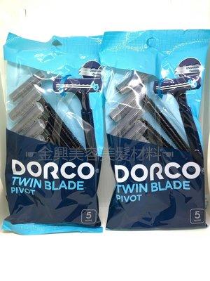☛金興美容美髮材料☚ DORCO高級輕便刮鬍刀5入