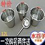SX千貨鋪- 不銹鋼水桶提桶家用鐵桶冰桶湯桶帶...
