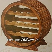 復古鄉村風全實木原木造型酒架