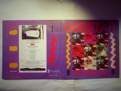 Psychic TV (And The Angels Of Light) Godstar  7吋黑膠唱片X2 1985