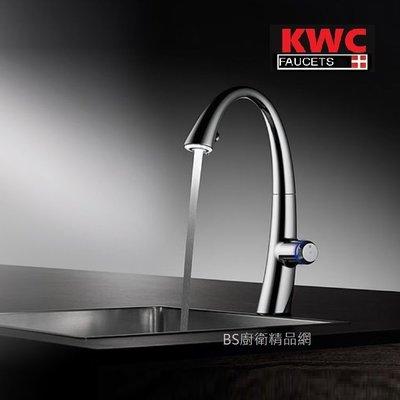 【BS】KWC瑞士 廚房伸縮觸控龍頭 LED燈 豪華旗艦款 10.201.242.000