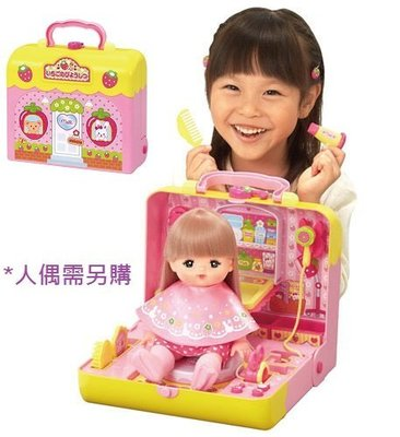 小美樂配件~ 草莓美容院◎童心玩具1館◎