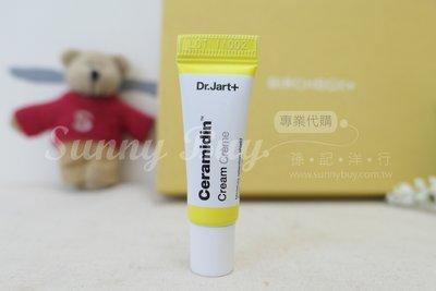 【Sunny Buy 精品館】◎贈品區現貨◎ Dr. Jart+ 保濕乳霜 5ml 出國旅行 攜帶方便
