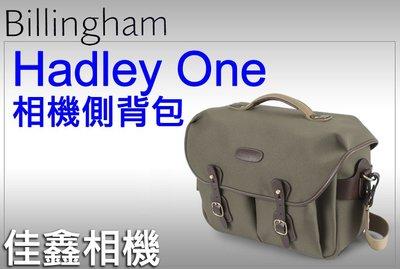 @佳鑫相機@(全新品)Billingham白金漢 Hadley One相機側背包 FibreNyte(綠)公司貨 可刷卡