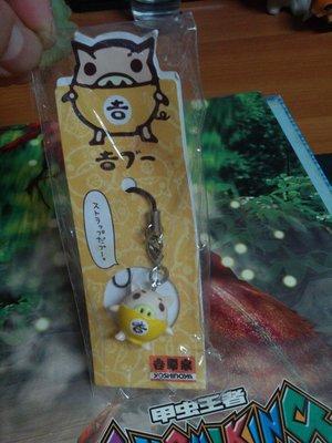 日本吉野家吊飾