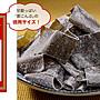 預購7/15結單7/26出貨~日本懷舊零嘴 中野物產 醋昆布 神樂最愛 15g(12入)零食