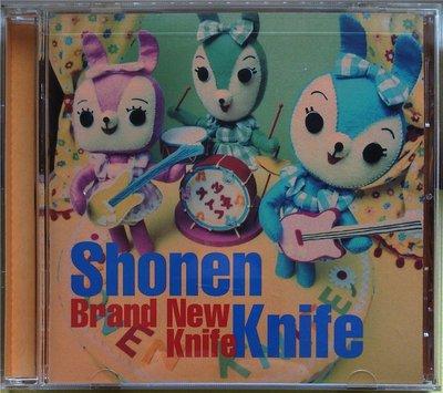 Shonen Knife - Brand New Knife 二手美版