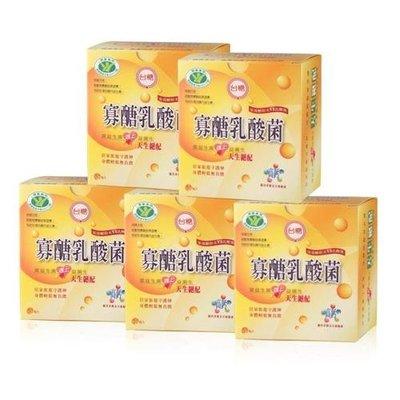 胖胖生活網分店 開發票 台糖寡醣乳酸菌5盒共150包(每盒30包) 2175元 可超取付款 嗯嗯粉 台糖寡糖乳酸菌