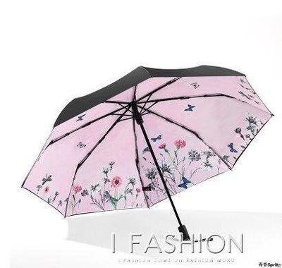 青春Spritღ BANANA雙層黑膠小黑傘防曬太陽傘女超強防紫外線遮陽傘晴雨傘兩用·FG129