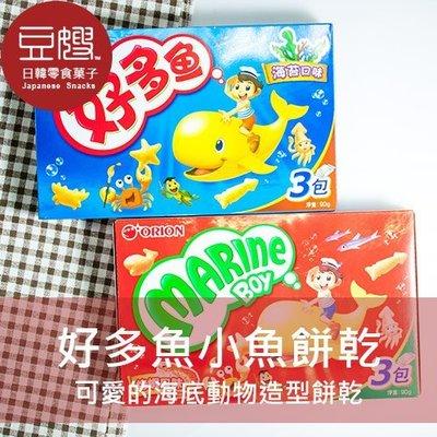 【豆嫂】越南零食 好麗友 好多魚小魚盒...