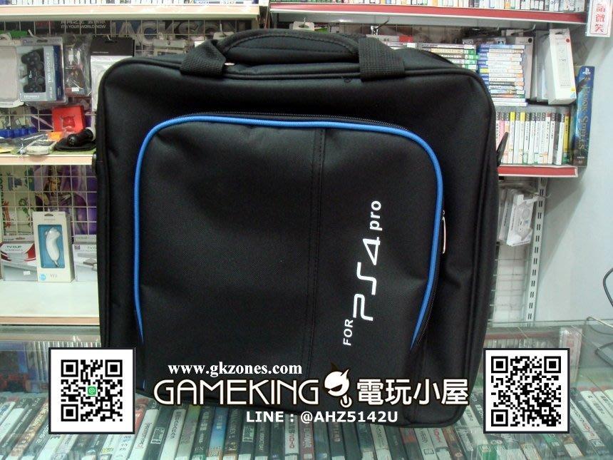 [電玩小屋] 三重蘆洲店 - PS4 PRO 主機包 外出包 包包