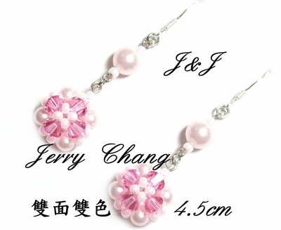 J&J精品~果漾青春~珠寶編織水晶珍珠俏麗球墬耳環~粉紅款