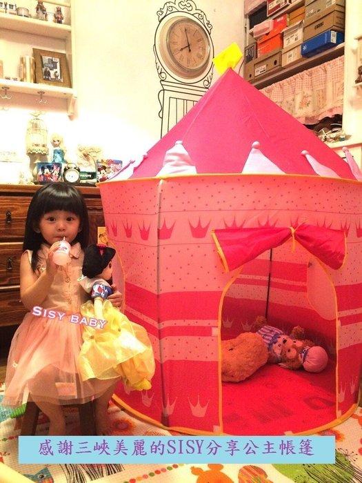 【帳篷+獨家厚墊】【MoonMoon樂園】公主帳篷 王子帳篷 室內 兒童帳篷 遊戲屋 家家酒 蒙古包 小孩帳篷