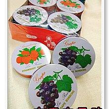 古意古早味 嬌旺糖 (5小盒裝/鐵罐裝) 懷舊零食 水果糖 親親糖 綜合水果糖 糖果
