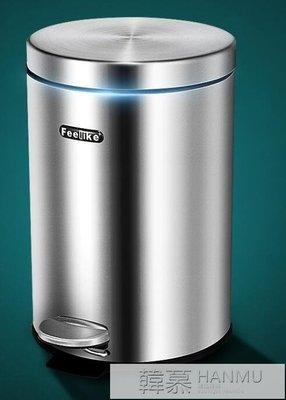 不銹鋼腳踏垃圾桶家用創意廚房客廳衛生間大號靜音帶蓋  IGO