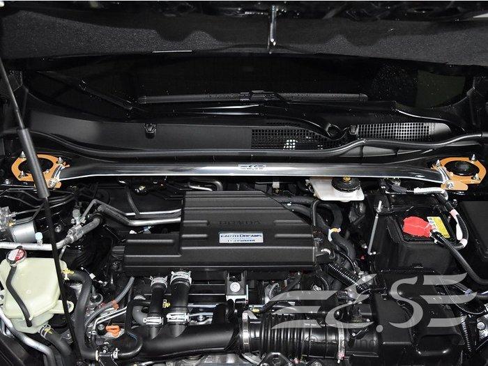 阿宏改裝部品 E.SPRING HONDA NEW CRV 5代 鋁合金 引擎室拉桿 3期0利率 附發票