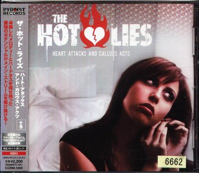 K - The Hot Lies - Heart Attacks And Callous Acts - 日版