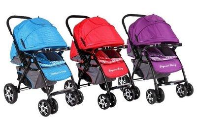 Mother's Love加寬旗艦版雙向嬰兒推車[紅/藍/紫三色]