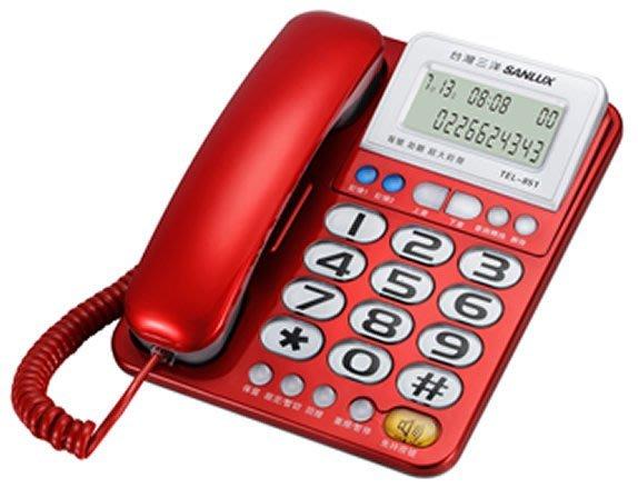 【通訊達人】全新 SANLUX台灣三洋TEL-851來電顯示有線電話機_話筒增音/和弦鈴聲/超大鈴聲/大字鍵_紅色