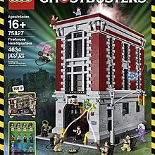 Lego 75827 Ghostbuster Firehouse Headquarters 捉鬼敢死隊 消防局 全新靚盒