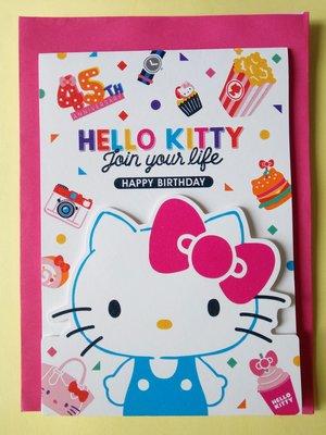 Hello Kitty 生日卡禮物卡