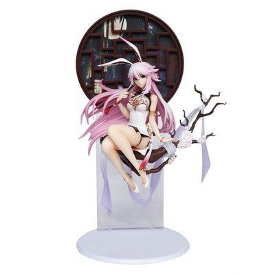 惠美玩品 美少女系列 其它 公仔 2006 崩壞學園3 旗袍 八重櫻