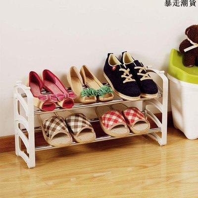 精選 簡易鞋柜經濟型防塵宿舍女家用省空間門口收納柜單層置物架鞋架子