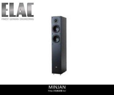 【尼克放心】ELAC德國精品 FS 77 落地式喇叭 / 對 超值系列 高音絲質 高質感