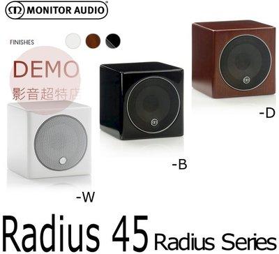 ㊑DEMO影音超特店㍿英國Monitor Audio Radius 45 書架型喇叭 奇蹟般的立體聲效果