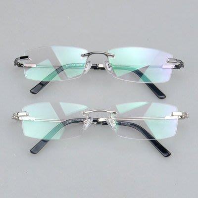 圣迪瓦罗无框金属合金眼镜架男近视眼镜架