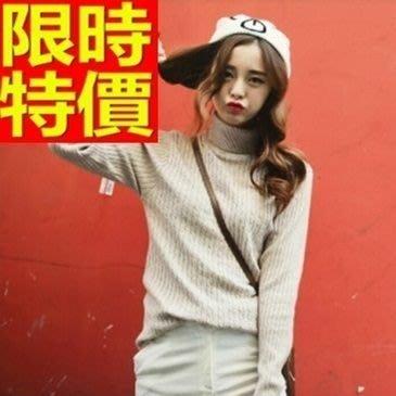 毛衣 女高領上衣-純色寬鬆長袖休閒女針織衫5色64j26[澳洲進口][米蘭精品]