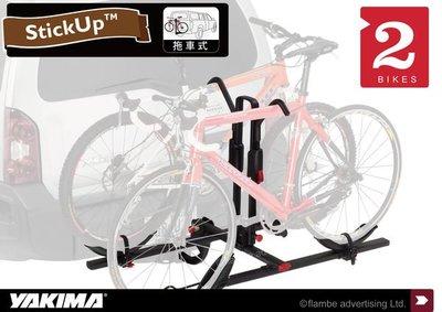 ∥MyRack∥YAKIMA StickUp 2-Bikes 服貼型自行車支架 攜車架/拖車架/腳踏車架 都樂THULE 快克 buzz
