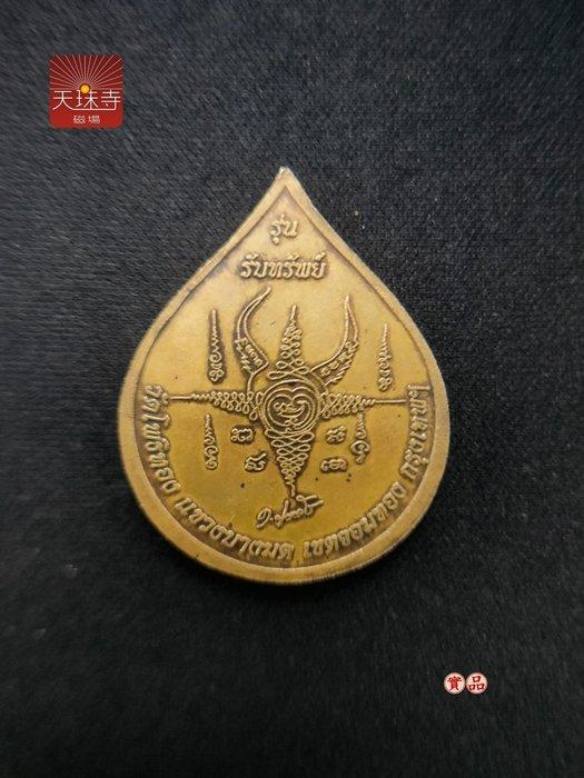 義賣泰國佛牌店推薦金屬牌毗濕奴 也叫帕納萊天神座騎金翅鳥 大鵬金翅鳥佛教中的神鳥印度教三大主神之一
