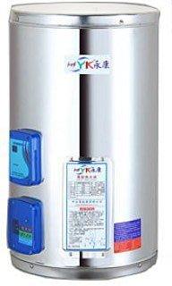 (YOYA)日立電能熱水器永康系列15加侖供水量55加侖☆來電特價☆EH-1555快速型儲熱式熱水器即熱/儲存 二機一體