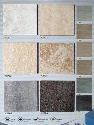 美的磚家~仿水泥板大理石紋美樂塑膠地磚DIY塑膠地板~質感超優~超便宜~45cm*45cm*2.0m/m每坪只要550元