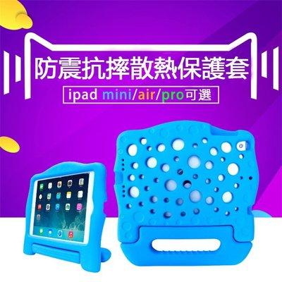小宇宙 iPad Pro 9.7吋 手...