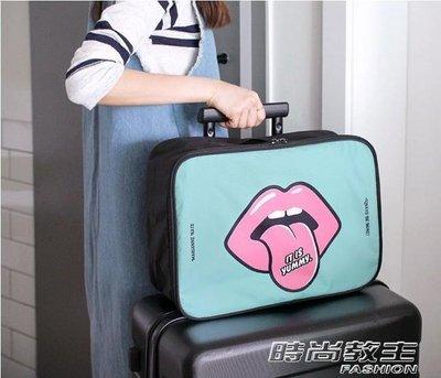 短途出門旅行包女輕便可愛韓版拉桿旅游出差男小手提包行李收納袋DBX