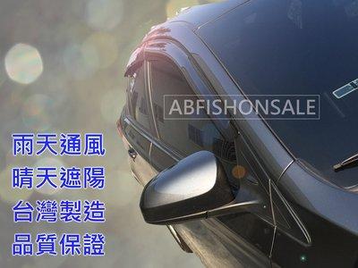 ♥♥♥比比晴雨窗 ♥♥♥Ford Ecosport 無限凸字款 晴雨窗 優質晴雨窗