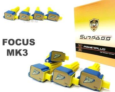 小亞車燈*全新 FOCUS MK3 聖帕斯 強化考爾 SURPASS POWER PLUS KUGA MK4
