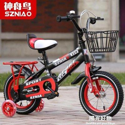 兒童自行車神舟鳥2-3-4-6-7-8歲男女寶寶童車12-14-16-18寸小孩車