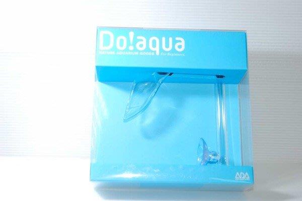 ◎ 水族之森 ◎  日本 Do!aqua Violet Glass 紫羅蘭 玻璃出水口 VP-1 13 (12/16) 45~60 cm 適用