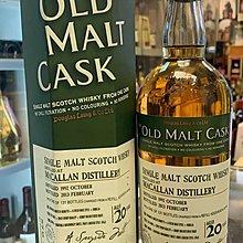 Macallan 20 Year Old 1992 Old Malt Cask