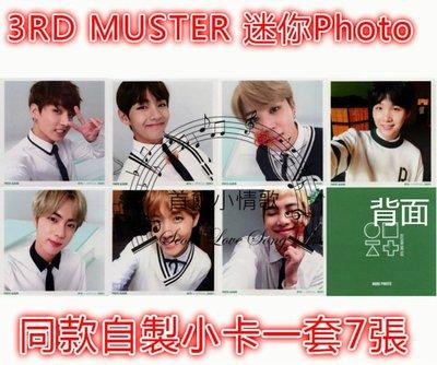 【首爾小情歌】BTS 3RD MUSTER 迷你 PHOTE  官方同款  自製 照片 9X9 方形 小卡