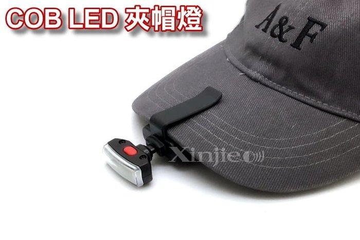 宇捷《B71》COB LED 夾帽燈 頭燈 夾式迷你 帽沿燈 閱讀燈 露營燈 釣魚燈 工作燈 手電筒