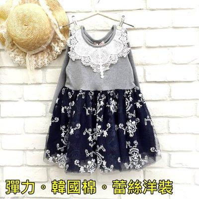 【班比納精品童裝】彈力氣質布蕾絲澎裙洋裝-灰【BX18100512】
