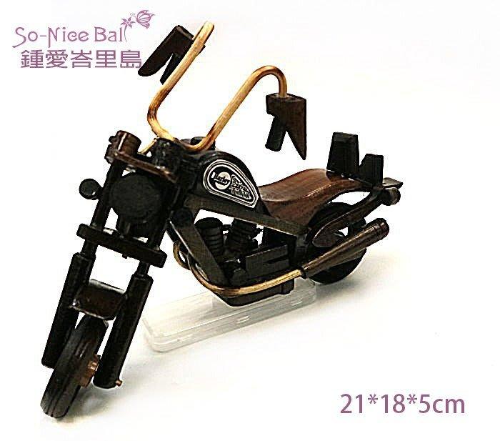 【鍾愛峇里島】巴里島手作木製模型--小型哈雷機車/收藏/生日禮